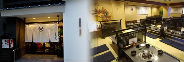 博多駅周辺で食べるべきもつ鍋5選!〆まで美味!ちゃんぽん発祥店や「すき焼き風」など!